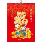 天津印刷挂历公司