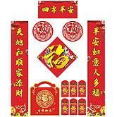 天津2017年挂轴
